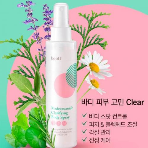 Спрей для проблемной кожи тела Koelf Madecassoside Clarifying Body Spray 150 ml