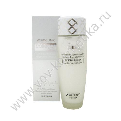 Эмульсия для лица осветляющая с коллагеном 3W CLINIC Collagen Brightening Emulsion 150ml