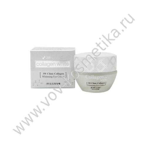 Крем для кожи вокруг глаз осветляющий с коллагеном 3W CLINIC Collagen Whitening Eye Cream 35ml