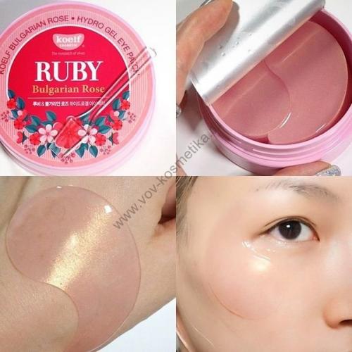 Гидрогелевые патчи для области вокруг глаз с рубиновой пудрой и розой Koelf Ruby & Bulgarian Rose Eye Patch 1.4g * 60 шт