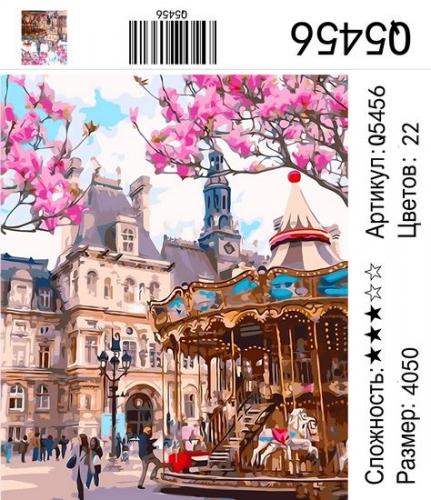 Q5456 Картины-раскраски по номерам 40х50