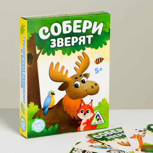 Настольная быстрая игра «Собери зверят», 32 карточки
