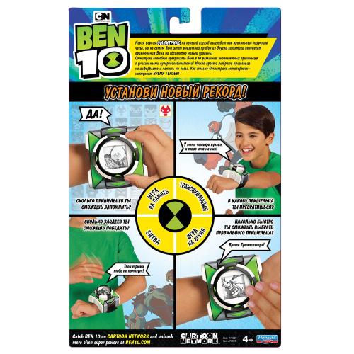 1  шт. доступно/Ben 10 Часы Омнитрикс