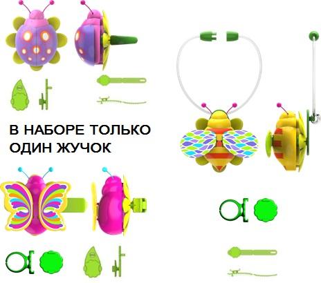 1  шт. доступно/Набор с волшебным жучком, кольцом, ожерельем и заколкой для волос