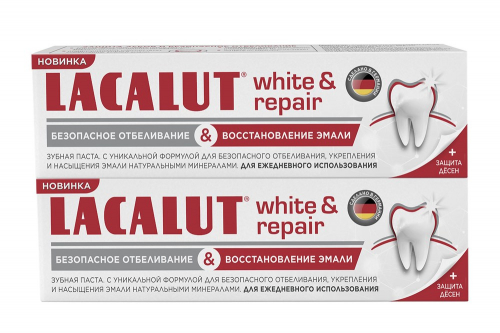 LACALUT white&repair зубная паста 75 мл
