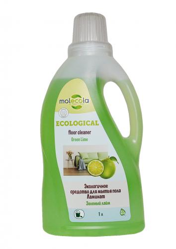 MOLECOLA Экологичное универсальное ср-во для мытья пола