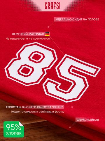 010-FBG Шапка