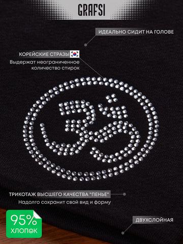 304-FBG Шапка