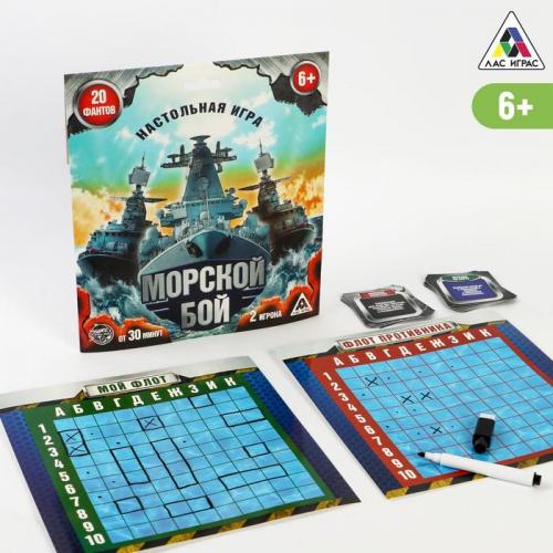 Настольная семейная игра «Морской бой» с фантами