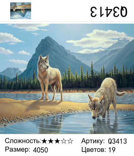 Q3413 Картины-раскраски по номерам 40х50