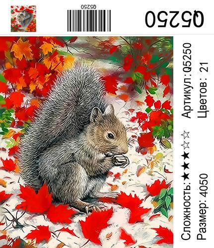 Q5250 Картины-раскраски по номерам 40х50
