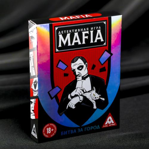 Настольная детективная игра «Мафия. Битва за город» с картами