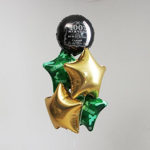 Букет из фольгированных шаров «Сильный, надёжный!» набор 5 шт.