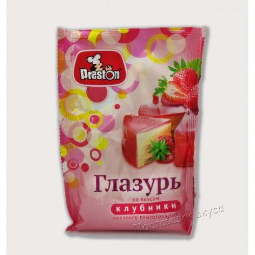 Глазурь с ароматом клубники 50 гр
