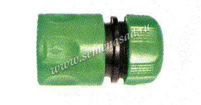 Коннектор-соединитель (GD-18714А) 1/2 с клапаном