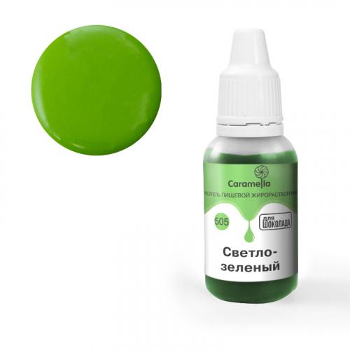 Краситель гелевый жирорастворимый Caramella 505 Светло-зеленый 20 гр