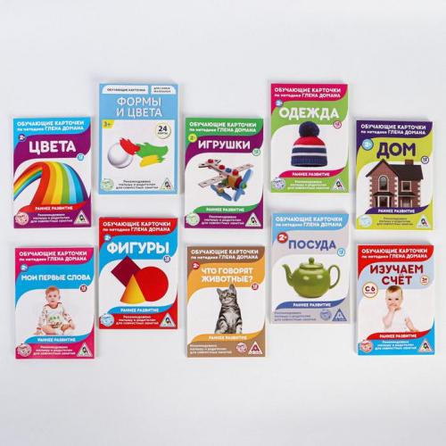 Обучающие карточки по методике Г. Домана для малышей МИКС