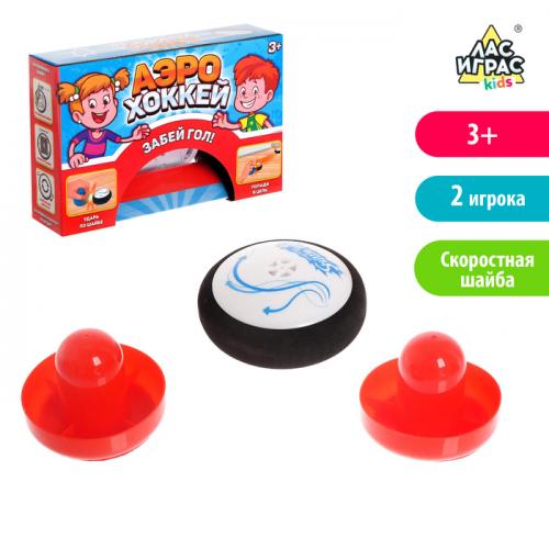 Настольная игра «Аэрохоккей», работает от батареек