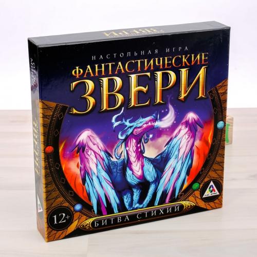 Настольная игра «Фантастические звери. Битва стихий»