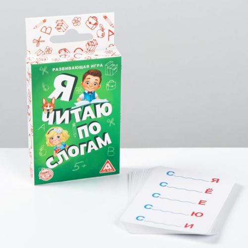 Настольная обучающая игра «Я читаю по слогам», 20 карточек