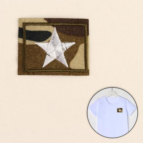 Термоаппликация «Звезда», 4,5 × 3,5 см, цвет хаки