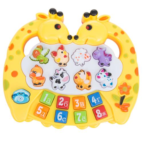 Развивающая игрушка музыкальный центр Жираф Развитика
