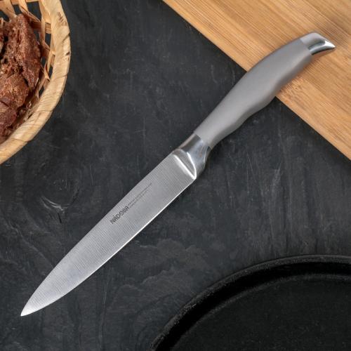 Нож кухонный NADOBA MARTA универсальный, лезвие 12,5 см, ручка из стали