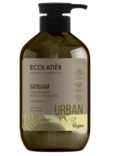 ECL/1845/ Бальзам Питательный для сухих волос авокадо & мальва, 400 мл
