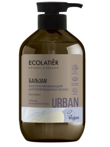 ECL/1821/ Бальзам Восстанавливающий  для поврежденных волос аргана & белый жасмин,400 мл