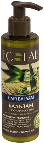 Ec-Lab /1509/Бальзам д/чувств кожи