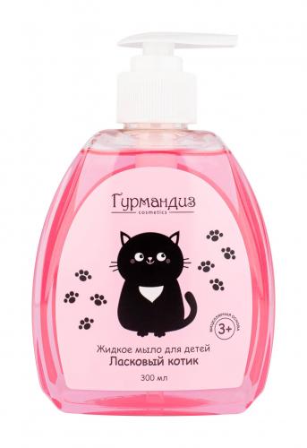EVA///Жидкое мыло для детей Ласковый котик, 300 мл