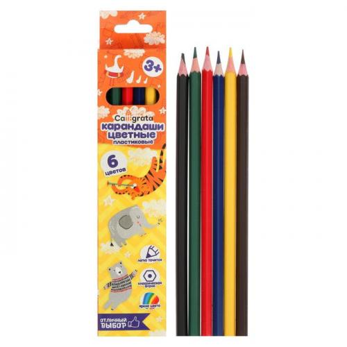 Карандаши 6 цветов Calligrata заточенные, шестигранные, пластиковые, картонная упаковка, европодвес