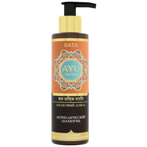 больше нет!AYUderma Вата Шелковый дождь аюрведический шампунь для сухих волос питательный, 200 мл