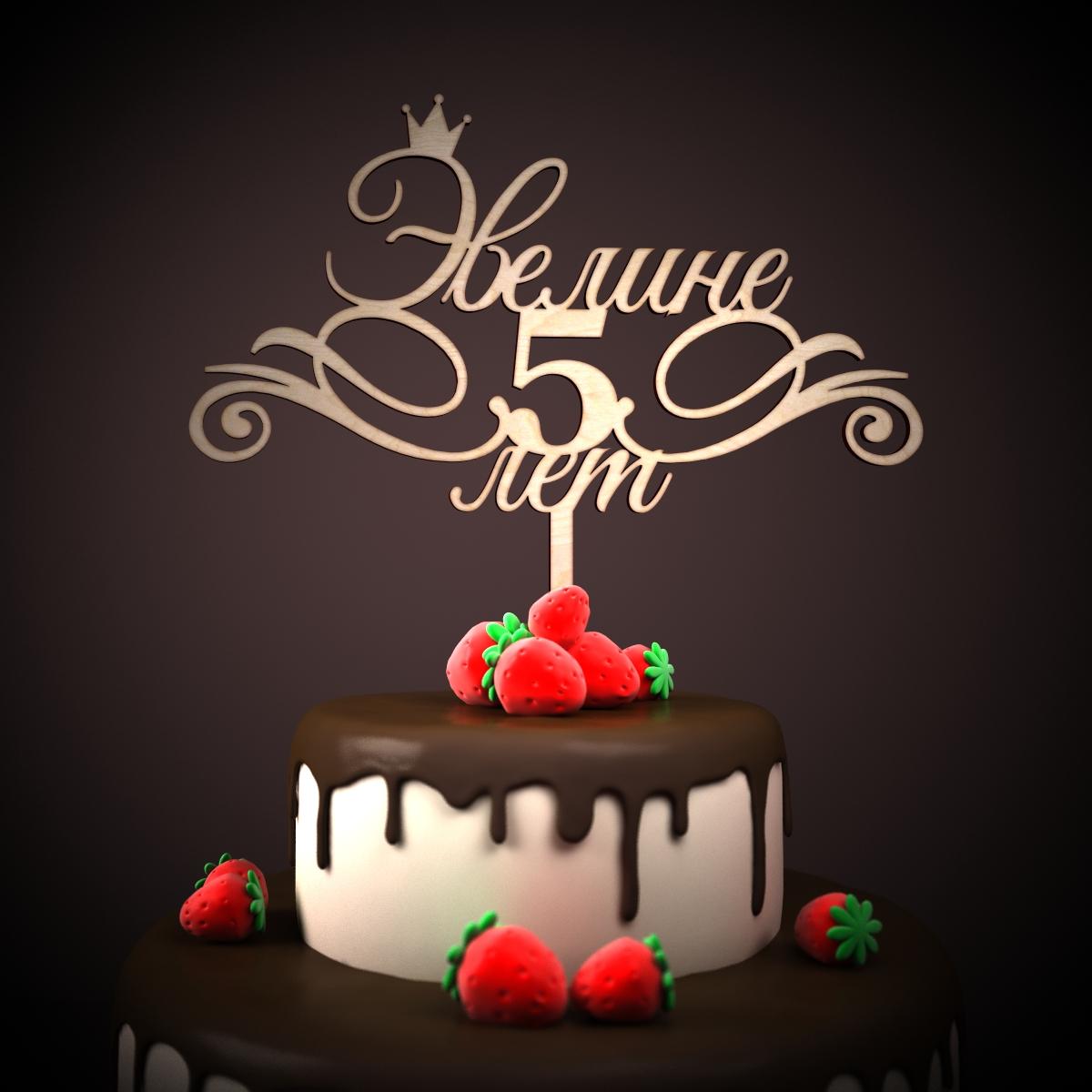 вид поздравления с днем рождения эвелине в стихах муравьеды