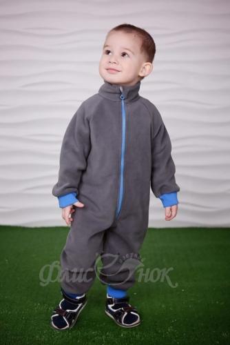 Малыш серый-голубой