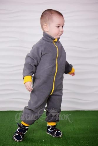Малыш серый-желтый