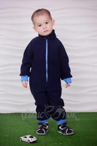 Малыш темно-синий