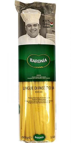СКИДКА! Макароны Ba*ro**nia Lingue di Passero (Линво де Пассерo) N14