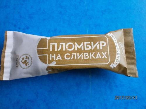 Пломбир на сливках на палочке 70гр 12% (ГОСТ) Мороженное