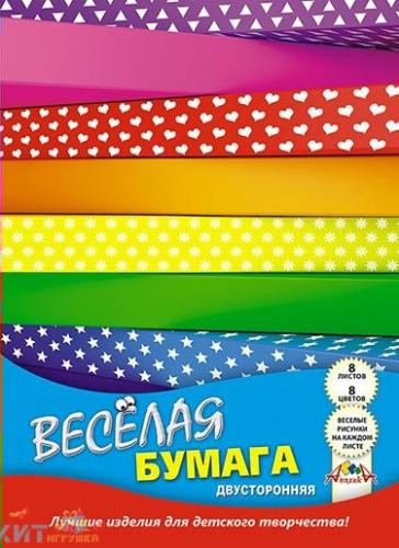 Бумага цветная двухстор. с рисунком А4 8 л. 8 цв. Цветные полоски Апплика С2780-07, С2780-07