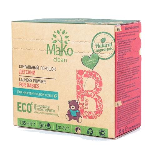 Детский стиральный порошок MaKo Clean 2,95 кг