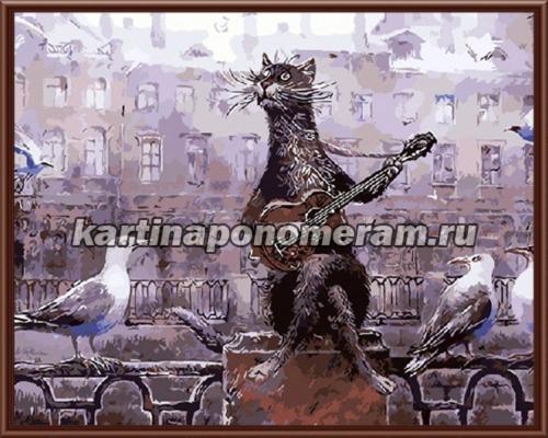 Петербургский романс