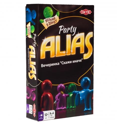 Настольная игра Alias Party Travel 2