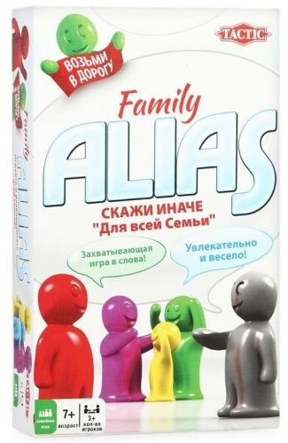 Alias (Скажи иначе) Для всей семьи компактная