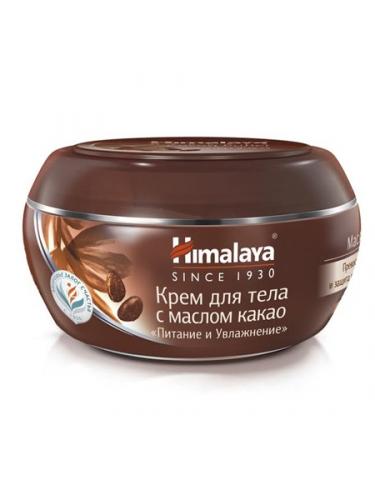 Him((((alaya Крем для тела с маслом какао