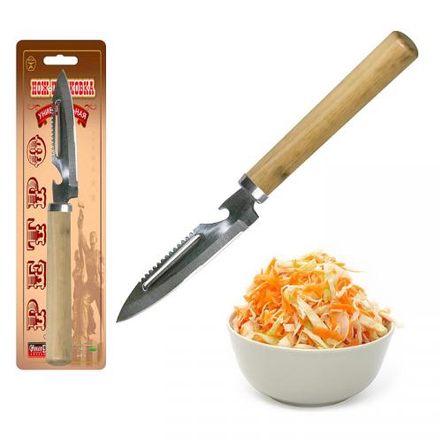 Нож-шинковка универсальная