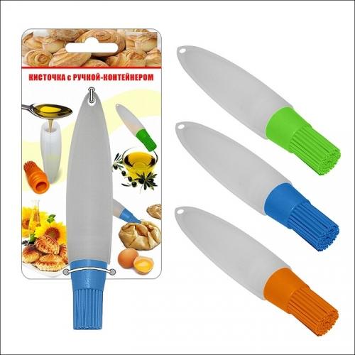 Кисточка силиконовая для смазки блюд с ручкой-контейнером