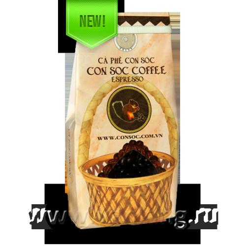 02.208 Кофе в зернах CON SOC - Эспрессо, 200 г, (Expresso 200g)