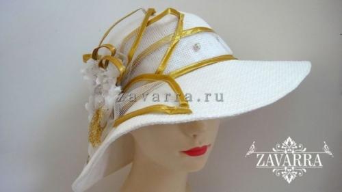 Шляпа 47 ЛВ
