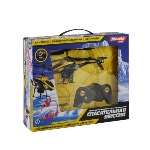 14 шт.доступно к заказу/*Mioshi Tech Вертолет и/к